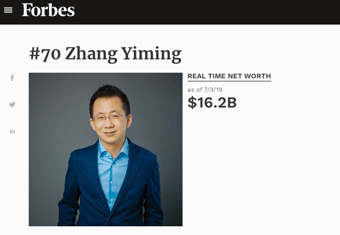 Screenshot of CEO Zhang Yiming showing him at No. 70 in Forbes' 2019 Billionaires List